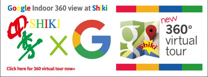 google virtual 2017